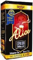 Чай черный цейлонский крупнолистовой 500 г Suntat Alice (Бергамот)