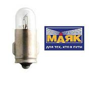 """Лампа 12V P2W цоколь BA7S (аварийная кнопка)  """" МАЯК"""""""