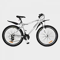 """Велосипед спортивный 26 """" ACTIVE серый"""