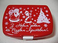 Новогодняя подарочная упаковка для конфет - Бутербродница с новогодним логотипом, фото 1