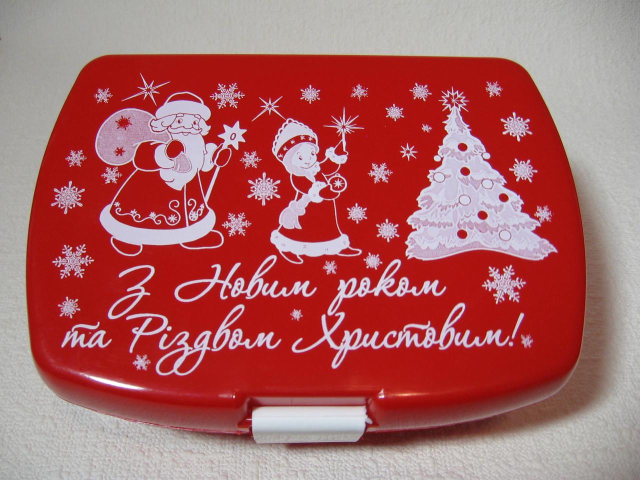 Детский ланч-бокс - идеальная упаковка для новогодних сладких подарков