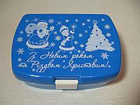 Детская бутербродница - Полезная новогодняя упаковка для детских подарков