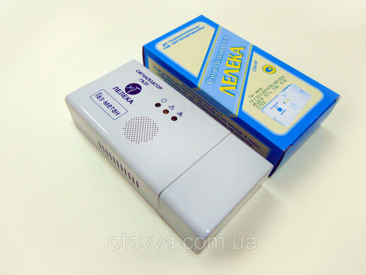 Сигнализатор загазованности Лелека 1 СЗМ-Р-А