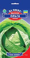 Семена Капусты Ольга (1 г) Gl Seeds Украина