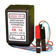 Импульсное зарядное устройство для кислотных/гелевых авто аккумуляторов «АИДА УП-6» : 6В АКБ 4-20А*час