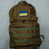 Рюкзак тактический 40 литров койот, фото 1