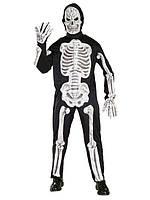"""Костюм """"Скелет"""" напрокат"""