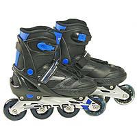 """Роликовые коньки детские """"Blue"""" XL"""