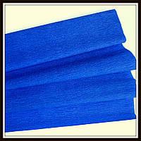 Гофрированная бумага синяя  (50*250 см)