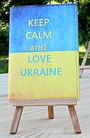 """Обложка (чехол) на паспорт """"Украина"""""""