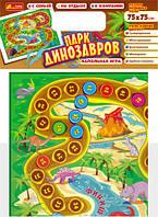 "Игра на пленке ""Парк динозавров"" 3002-07"