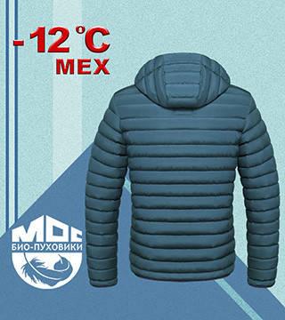 Куртка на меховой подкладке, фото 2