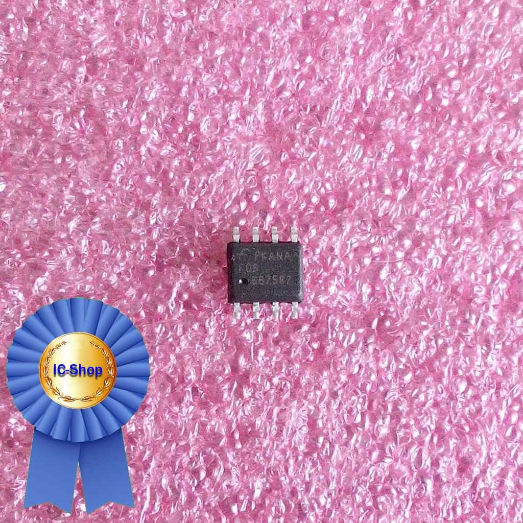 Микросхема FDS6675BZ ( 6675BZ )