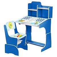 Парта детская регулируемая с полочками 6608 голубая