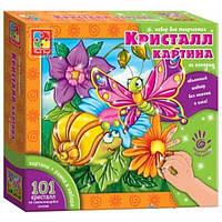Набор для творчества Кристалл картина Улитка и бабочка