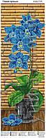 Схемы для вышивки бисером ПАННО Орхидея синяя