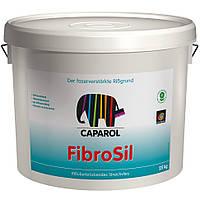 Грунтовочная универсальная краска Caparol Fibrosil (Капарол Фибросил)