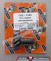 Шестерня  маслонасоса /грибок/ ВАЗ 2101-07 (Триал-Спорт)