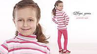 Детский гольфик. гольфик полосатий для мальчика и девочки