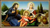 Образ в багетной раме Святое семейство 500х1000 мм №153
