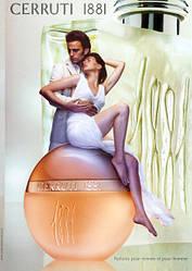 Женская парфюмерия Cerruti