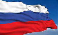 Доставка в Россию - купить оптом женскую одежду в Украине