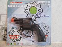 Пистолет под пистоны (18,2 х 18,5 х 3,6)