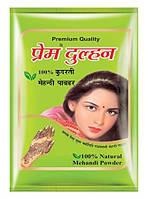 100% натуральная хна для росписи тела Prem Dulhan 1 кг