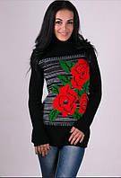 Женский теплый свитер с красным цветком Астра