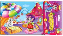 Набір для творчості з м'якими наклейками Полунична принцеса