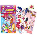 Набор для творчества с мягкими наклейками Клубничная принцесса, фото 2