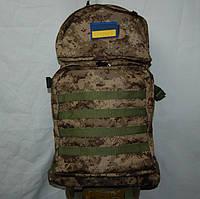 Рюкзак тактический 60 литров пиксель, фото 1