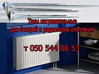 Тэн нагревательный для радиатора (батареи) отопления