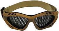 Очки страйкбольные с металлической сеткой хаки MFH 25703F