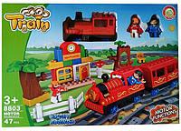Детская железная дорога 8803