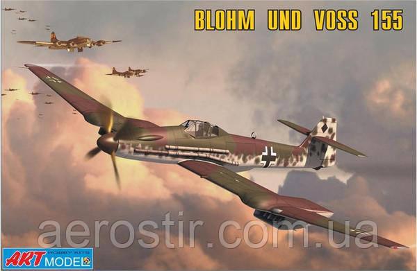 Blohm und Voss 155 1/72 ART Model 7202