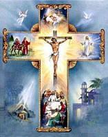 """Картина для рисования камнями Diamond painting Алмазная вышивка """"Иисус Христос на хресте"""""""