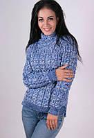 Женский стильный теплый свитер Мила голубой