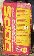 Клей армирующий Dops Multi Fix (-5С) для минваты и пенополистерола 25 кг (48) (2000000090702)