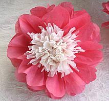 Бумажные цветы из тишью маленькие 15 см.