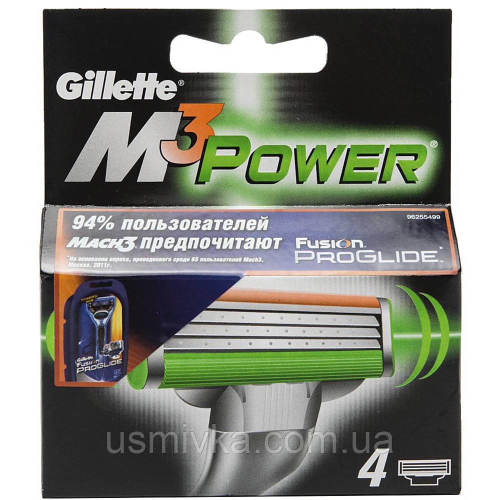 Сменные кассеты для бритья Gillette Mach 3 Рower (4 шт.) KG1710727