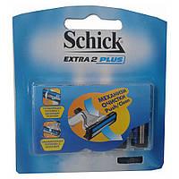 Сменные кассеты для бритья Schick Schick Extra 2 Plus (4 шт.)