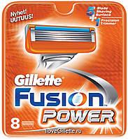 Сменные кассеты для бритья Gillette Fusion Power (8 шт.) KG1710711
