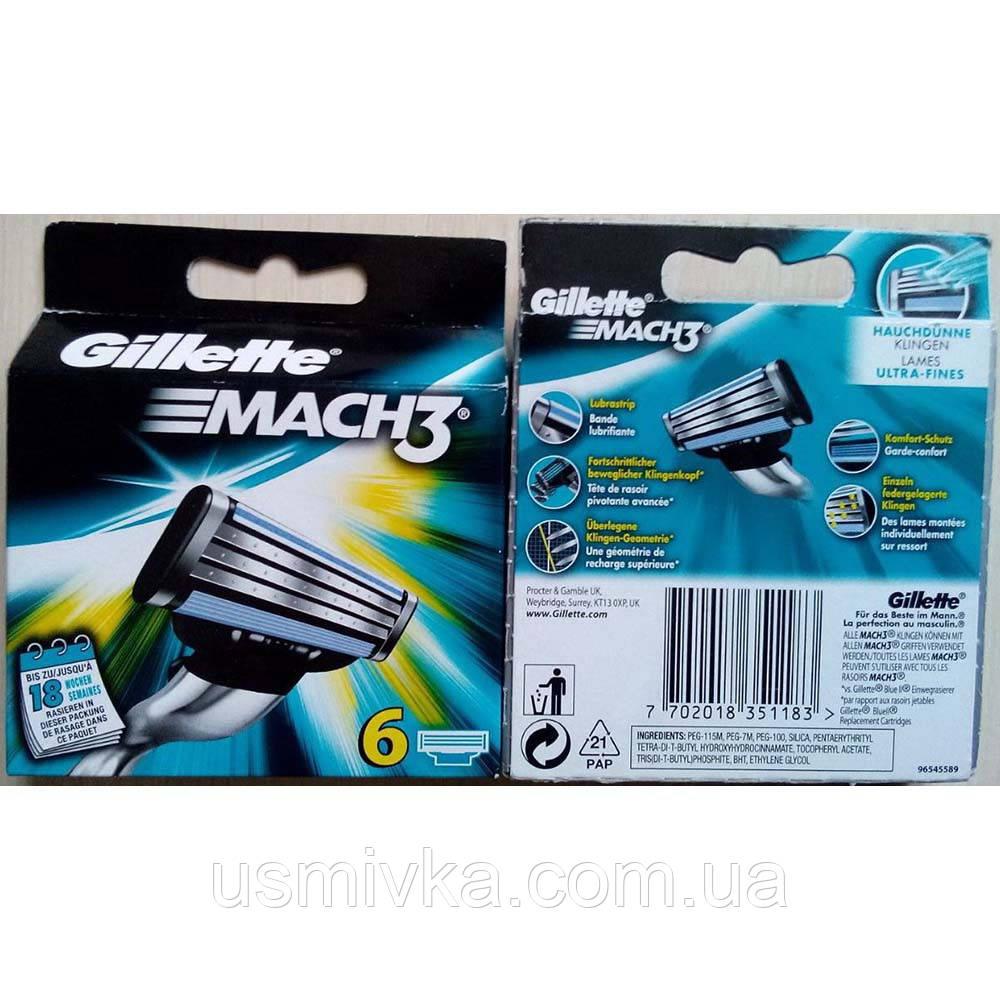 Сменные кассеты для бритья Gillette Mach 3 (6 шт.) KG1710724