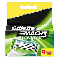 Сменные кассеты для бритья Gillette Mach Sensitive 3 (4 шт.) KG1710723