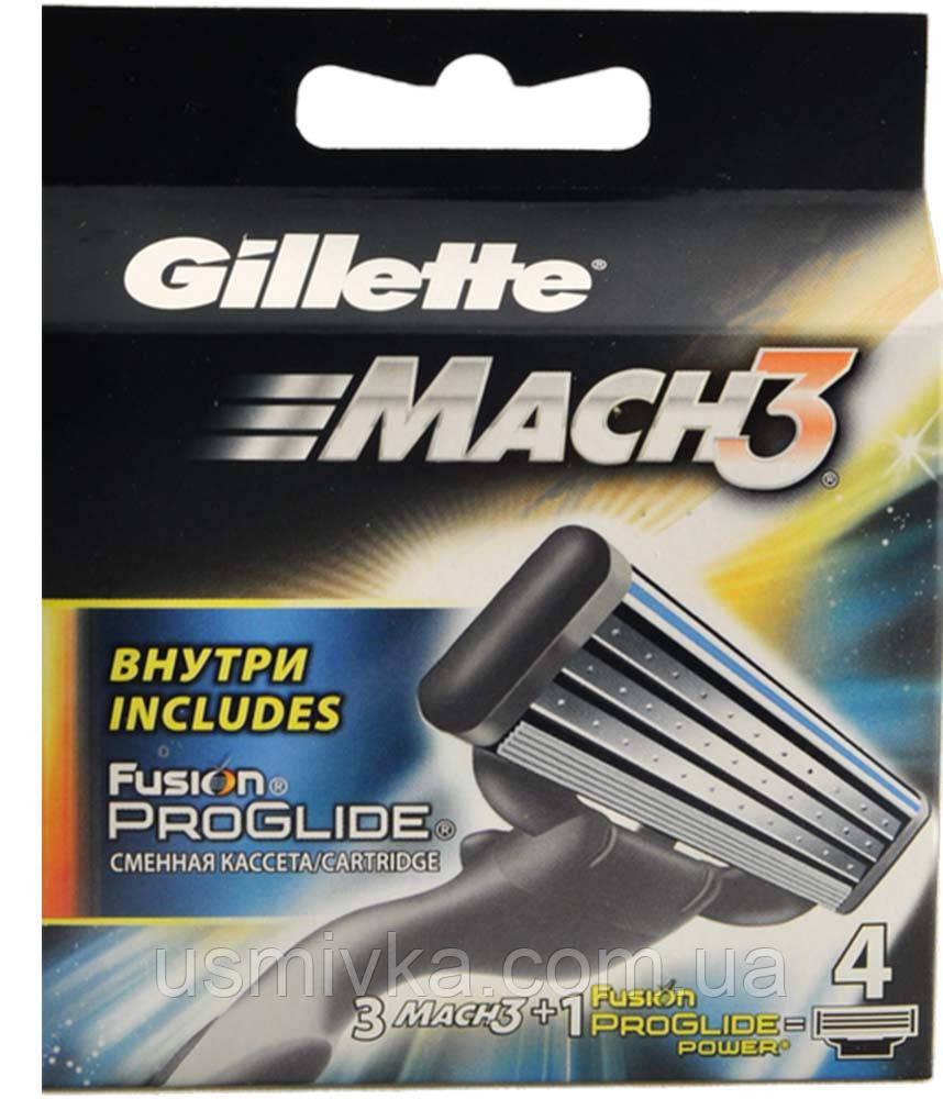 Сменные кассеты для бритья Gillette Mach 3+Fusion Proglide KG1710729