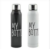 Термос бутылка My Bottle Май Ботл 300 мл. Белый
