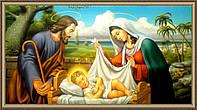 Образ Святое семейство. Репродукция картины. 500х1000 мм. №154