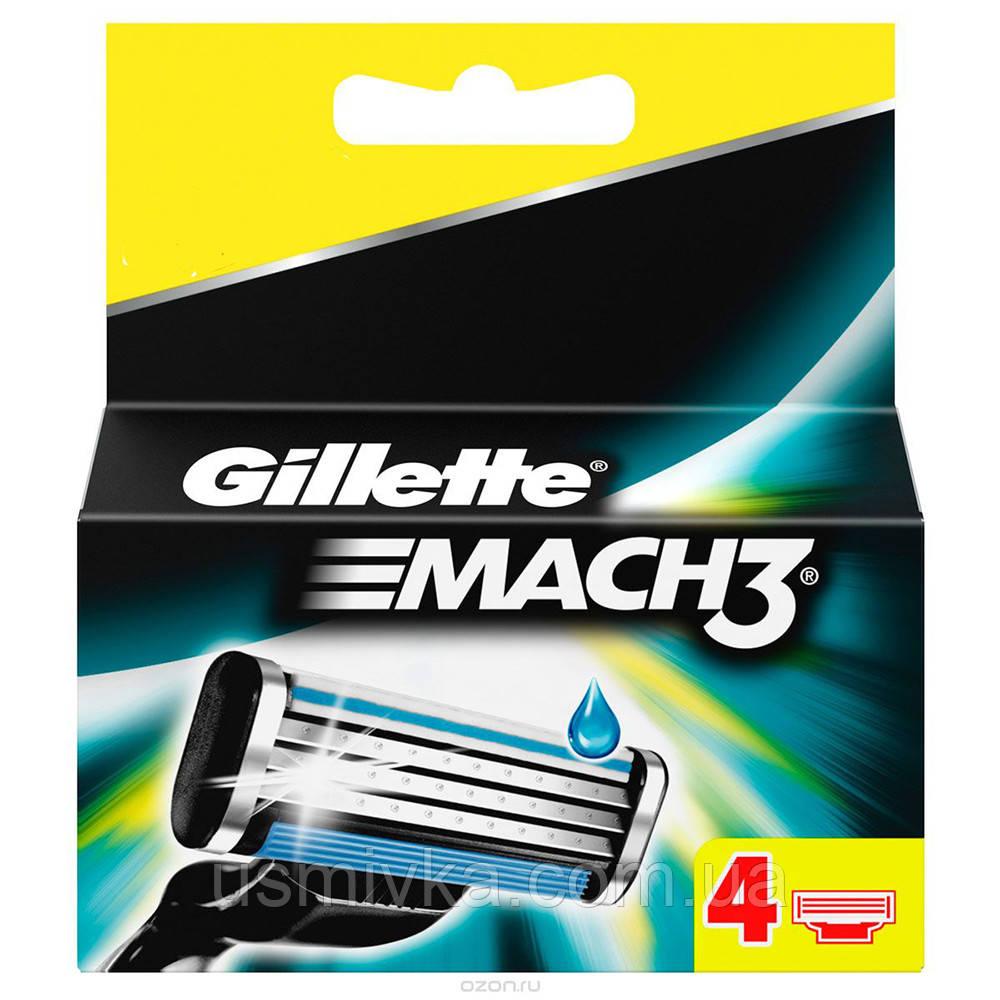 Сменные кассеты для бритья Gillette Mach3 Turbo (4 шт.) KG1710736