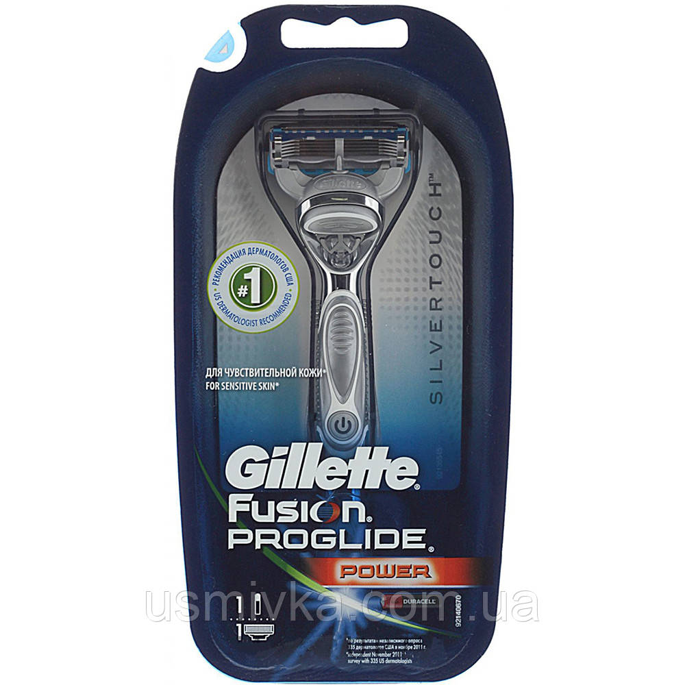 Бритвенный станок Gillette Fusion Proglide power и 1 кассета GS1710765
